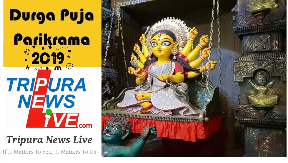 Durga Puja Parikrama 2019
